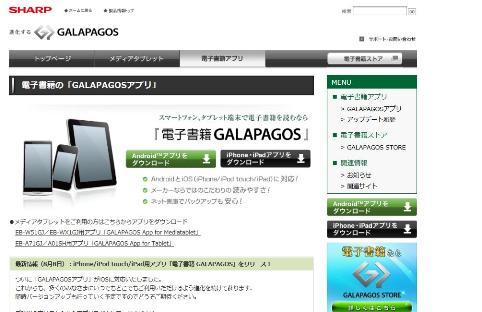 2012-08-20_2227.jpg