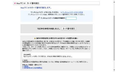 2013-05-31-7-52-30.jpg